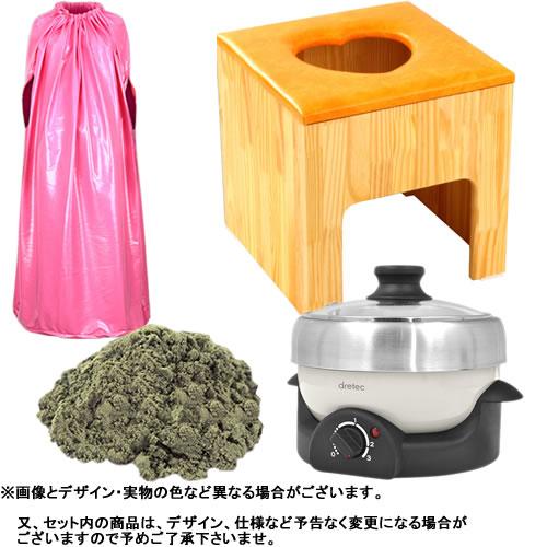 よもぎ蒸しスチーム浴ハート型イス4点セット 健康食品ダイエットのマルアイドラッグ